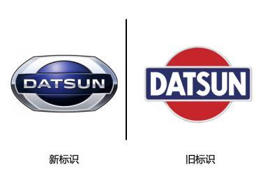 日产重启Datsun品牌