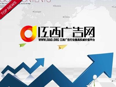 江西广告网