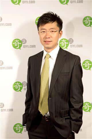 龚宇:视频价值被低估 爱奇艺没有IPO时间表